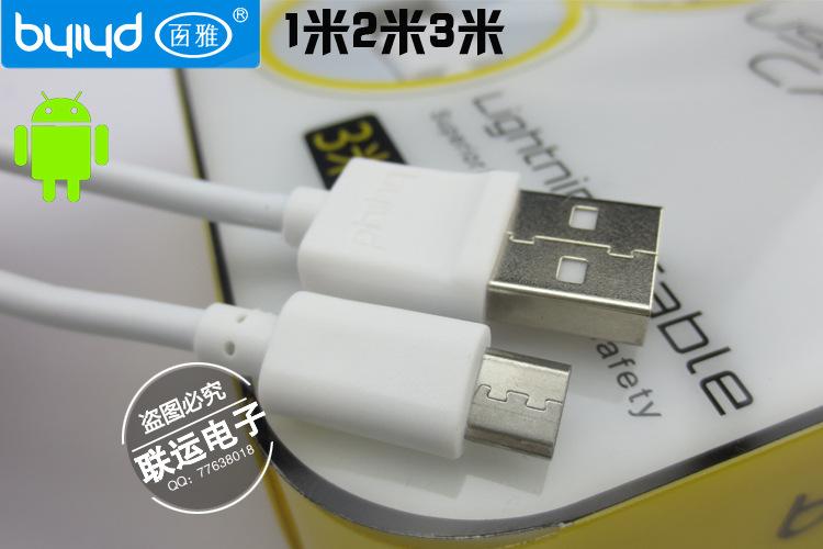 安卓BY-X23  66